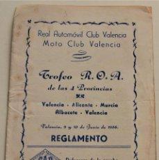 Coches y Motocicletas: REGLAMENTO TROFEO ROA DE LAS 4 PROVINCIAS 9 Y 10 DE JUNIO 1956 - REAL AUTOMÓVIL CLUB VALENCIA. Lote 240083500