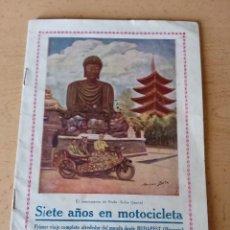 Coches y Motocicletas: SIETE AÑOS EN MOTOCICLETA. Lote 245174400