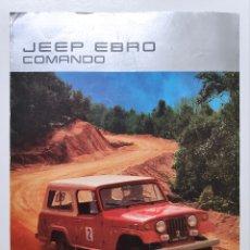 Coches y Motocicletas: JEEP EBRO COMANDO CATÁLOGO MOTOR IBÉRICA SA 1978. Lote 245561055