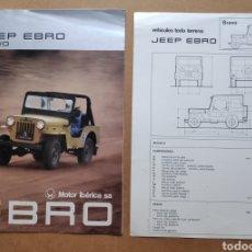 Coches y Motocicletas: JEEP EBRO BRAVO CATÁLOGO MOTOR IBÉRICA SA 1978. Lote 245563170
