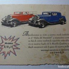 Coches y Motocicletas: MAGNIFICA ANTIGUA PUBLICIDAD CITROEN MODELOS 8,10 Y 15. Lote 246142180