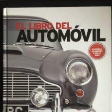 Coches y Motocicletas: EL LIBRO DEL AUTOMOVIL, EDICIONES BLUME 2012. Lote 246262370