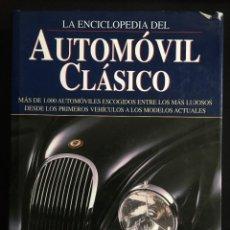Coches y Motocicletas: LA ENCICLOPEDIA DEL AUTOMOVIL CLASICO, 2003, EDIMAT. Lote 246305840
