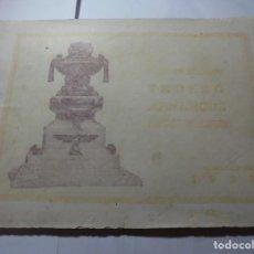 Coches y Motocicletas: MAGNIFICO ANTIGUO PROGRAMA CATALOGO TROFEO ARMANGUE 1923. Lote 247225515