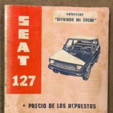 Coches y Motocicletas: SEAT 127. CATALOGO MANUAL DE PRECIOS Y REPARACIÓN. COLECCION DEFIENDO MI COCHE AÑO 1980. Lote 175450592