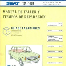 Carros e motociclos: + MANUAL DE TALLER - AÑO 1984 SEAT 124 1430. Lote 251734515