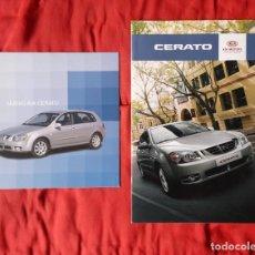 Coches y Motocicletas: 2 CATÁLOGOS KIA CERATO . 2004-05. Lote 176446748