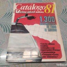 Coches y Motocicletas: VELOCIDAD ANUAL. CATALOGO 81. 1300 AUTOMOVILES DE TODO EL MUNDO CON LOS ULTIMOS MODELOS.. Lote 253038100