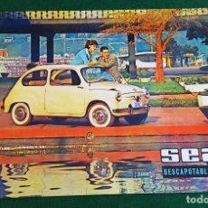 Carros e motociclos: SEAT 600 DESCAPOTABLE || 1958 CATÁLOGO-FOLLETO REPRO. Lote 253580035