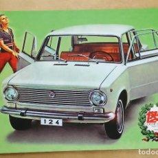 Carros e motociclos: SEAT 124 | 1968 | CATÁLOGO-FOLLETO REPRO. Lote 253748340