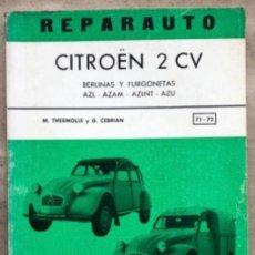Coches y Motocicletas: REPARAUTO - CITROËN 2 CV (BERLINAS Y FURGONETAS AZL-AZAM-AZLNT-AZU - M. THERMOLLE Y G. CEBRIÁN. . Lote 146507942