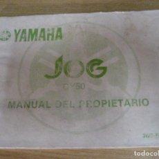Coches y Motocicletas: CATALOGO MOTOCICLETA YAMAHA JOC CY50 . MANUAL DEL PROPIETARIO. Lote 256170415