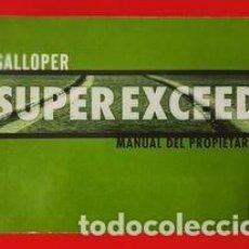 Coches y Motocicletas: GALLOPER SUPER EXCEED , MANUAL DEL PROPIETARIO. Lote 257773075