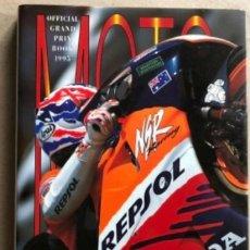 Coches y Motocicletas: LIBRO OFICIAL MUNDIAL DE MOTOCICLISMO 1995 - OFFICIAL GRAND PRIX BOOK 1995. EN CASTELLANO.. Lote 121914779
