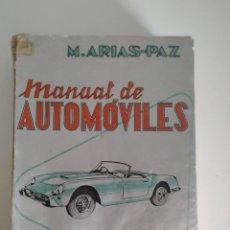 Coches y Motocicletas: ARIAS-PAZ MANUAL DE AUTOMÓVILES. 25ª EDICIÓN. 1958.. Lote 263542035