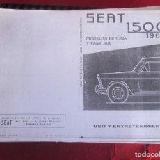 Coches y Motocicletas: SEAT 1500/ 1969 USO Y MANTENIMIENTO. NO ORIGINAL. Lote 263574430