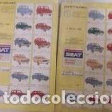 Coches y Motocicletas: GUÍA DE TASACIONES SEAT / 1 DE ABRIL Y 1 DE MAYO 1985 300 PÁGINAS CADA UNO. 14'5 X 23 CM.. Lote 268765744