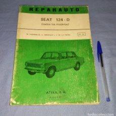Coches y Motocicletas: MANUAL DE REPARACION REPARAUTO DEL SEAT 124 D DE ATIKA S.A. AÑO 1972 ORIGINAL. Lote 271932113