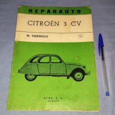 Coches y Motocicletas: MANUAL DE REPARACION REPARAUTO DEL CITROEN 3 CV DE ATIKA S.A. AÑO 1968 ORIGINAL. Lote 271934118
