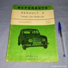 Automobili e Motociclette: MANUAL DE REPARACION REPARAUTO DEL RENAULT 4 TODOS LOS MODELOS DE ATIKA S.A. AÑO 1973 ORIGINAL. Lote 271934773