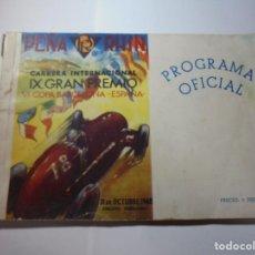 Coches y Motocicletas: MAGNIFICON PROGRAMA PEÑA RHIN IX. GRAN PREMIO VI.COPA BARCELONA-ESPAÑA DEL 1948. Lote 276221148