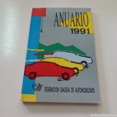 Coches y Motocicletas: ANUARIO 1991 FEDERACION GALEGA DE AUTOMOBILISMO. Lote 277044898