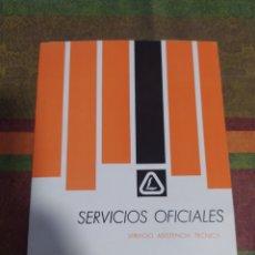 Coches y Motocicletas: LIBRO SERVICIO ASISTENCIA TÉCNICA LOMBARDINI. Lote 277416133