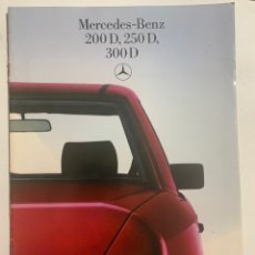 Coches y Motocicletas: CATÁLOGO FOLLETO PUBLICIDAD ORIGINAL MERCEDES-BENZ 200 D 250 D 300 D DE 1986. Lote 277463338