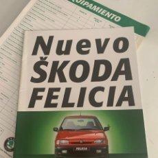 Coches y Motocicletas: CATÁLOGO FOLLETO PUBLICIDAD NUEVO ŠKODA FELICIA DE 1995 Y EXTRA DE EQUIPAMIENTO. Lote 278366018