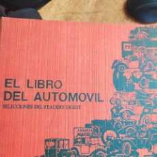 Coches y Motocicletas: EL LIBRO DEL AUTOMOVIL, AÑO 1971, 440 PAGINAS.. Lote 279370453