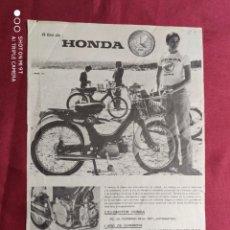 Coches y Motocicletas: ANTIGUO CATALOGO ORIGINAL. CICLOMOTOR HONDA. LA MARCA DE MAYOR VENTA EN EL MUNDO. Lote 288575393