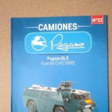 Coches y Motocicletas: FASCÍCULO 32 PEGASO BLR GUARDIA CIVIL (1996) COLECCIÓN CAMIONES PEGASO SALVAT NUEVO. Lote 296565403