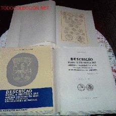 Catálogos y Libros de Monedas: PORTUGAL - NUMISMATICA. Lote 10742783