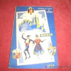 Catálogos y Libros de Monedas: CATALOGO HEVIA 1958. Lote 3836398