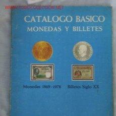 Catálogos y Libros de Monedas: CATALOGO MONEDAS Y BILLETES. Lote 12544987