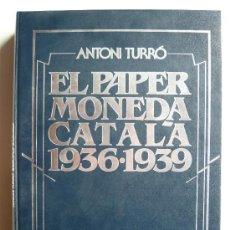 Catálogos y Libros de Monedas: EL PAPER MONEDA CATALÀ 1936 1939. ANTONI TURRÓ. L'AVENÇ.PAPEL MONEDA CATALÁN.GENERALITAT.CATALUÑA. Lote 32959991