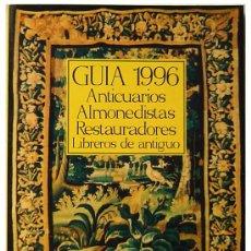 Catálogos y Libros de Monedas: LIBRO GUIA 1996 ANTICUARIOS ALMONEDISTAS RESTAURADORES - DANES AGUILAR S.L.. Lote 27346215