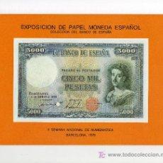 Catálogos y Libros de Monedas: FOLLETO EXPOSICIÓN DE PAPEL MONEDA ESPAÑOL. COLECCIÓN BANCO DE ESPAÑA. BARCELONA 1979. II SEMANA NAC. Lote 35625275