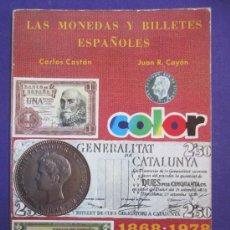 Catálogos y Libros de Monedas: CATALOGO - LAS MONEDAS Y BILLETES ESPAÑOLES - 1868-1978 - CASTAN-CAYON. Lote 27450498