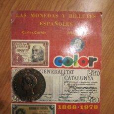 Catálogos y Libros de Monedas - LAS MONEDAS Y BILLETES ESPAÑOLES (1868-1978) --- CARLOS CASTÁN Y JUAN R. CAYÓN --- 1977 - 27664133