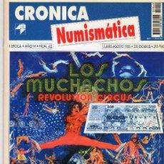 Catálogos y Libros de Monedas: REVISTA CRONICA NUMISMATICA. AÑO 1995. NUMERO 62.. Lote 28269471