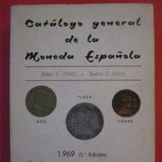 Catálogos y Libros de Monedas: CATALOGO GENERAL DE LA MONEDA ESPAÑOLA - FELIPE V A ISABEL II ( 1ª EDICION). Lote 29200936