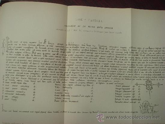 Catálogos y Libros de Monedas: DESCRIPCION GENERAL DE LAS MONEDAS HISPANO-CRISTIANAS 1962 3 Tomos - Foto 14 - 32169271