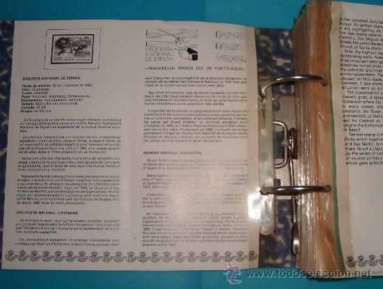 Catálogos y Libros de Monedas: CATALOGO COLECCION CON 220 FASCICULOS EXPLICATIVOS DE LAS EMISIONES DE SELLOS DE ESPAÑA, 1982 A 1990 - Foto 2 - 36837121