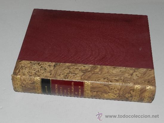 Catálogos y Libros de Monedas: (M-22) FRAY LICINIANO SAEZ - DEMOSTRACION HISTORICA DEL VALOR DE TODAS LAS MONEDAS EN CASTILLA - Foto 5 - 37690416