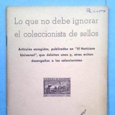 Catálogos y Libros de Monedas: LO QUE NO DEBE IGNORAR EL COLECCIONISTA DE SELLOS. 1961. Lote 39067427