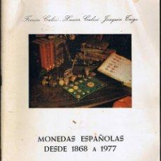 Catálogos y Libros de Monedas - CATÁLOGO DE MONEDAS ESPAÑOLAS DESDE 1968 A 1977 - 40847160