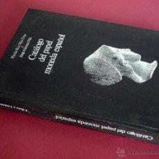 Catálogos y Libros de Monedas: CATÁLOGO DEL PAPEL MONEDA ESPAÑOL. 1974. Lote 41689131