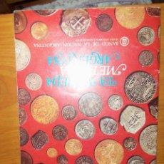 Catálogos y Libros de Monedas: LA MONEDA METALICA ARGENTINA - BANCO CENTRAL DE LA REP. ARGENTINA - 1972 - RAREZA!. Lote 43166054