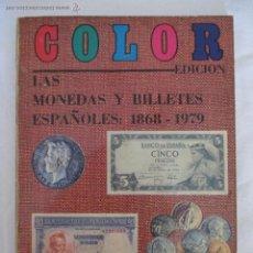 Catálogos y Libros de Monedas: LAS MONEDAS Y BILLETES ESPAÑOLES 1868-1979. CARLOS CASTAN, JUAN R. CAYON. EDICION COLOR.. Lote 43719754